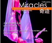 Šokio festivalį Pekine atidarė lietuviai