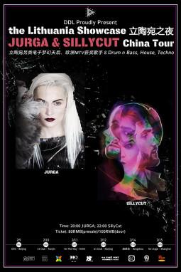 """""""Sillycut"""" debiutinį albumą pristato Kinijoje"""
