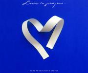 """""""Love in progress…"""""""
