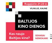 Baltijos šalių draugystė vėl tvirtės ir kino teatruose