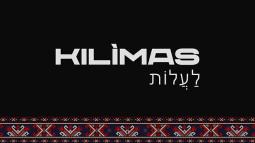 """""""Kilìmas"""""""