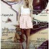 SwO magazine viršelio fotosesija rugpjūčio mėnesiui!