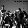 Vogue Hommes Japan siūlo skaitmeninį variantą!