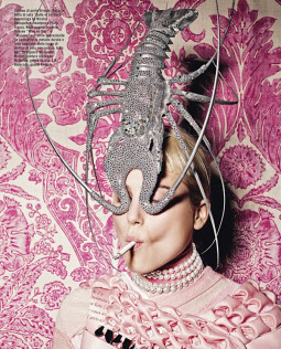 Spindintis Vogue