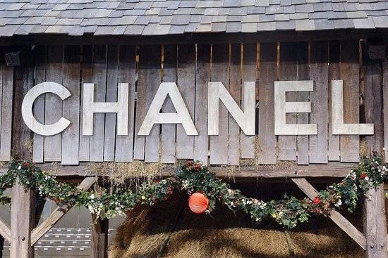 Chanel 64