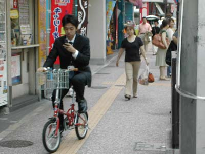 Japonija: gatvė, mada ir tradicija