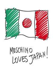 Mada Japonijai
