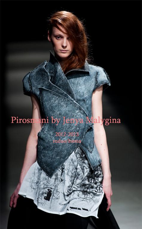 Pirosmani by Jenya Malygina FW 12/13 (Rusija)