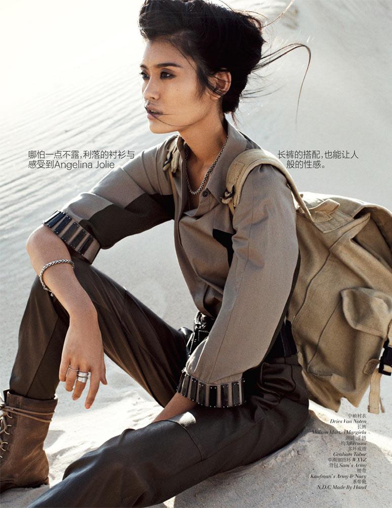 Armijos mergaitė – Ming Xi