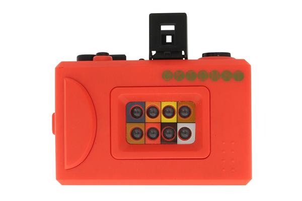 Stilingas fotoaparatas
