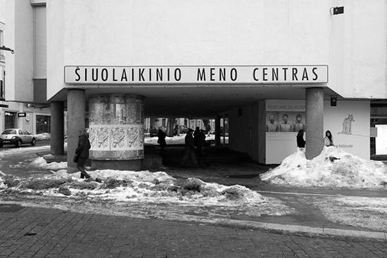 Šiuolaikinio Meno Centras ir kavinė
