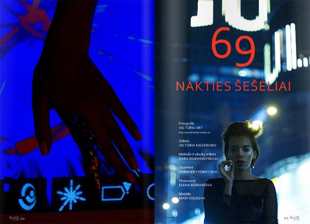 69 nakties šešėliai|SwO street Nr.16