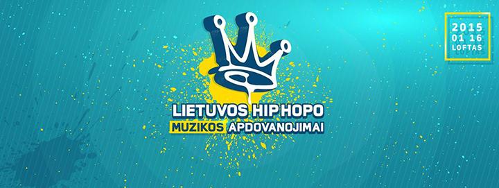 Hip-hop'o muzikos apdovanojimai
