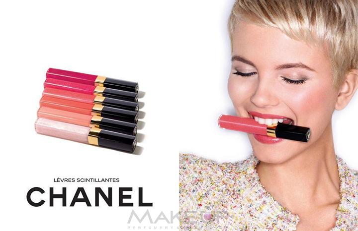 "Chanel ""Levres Scintillantes glossimer"""