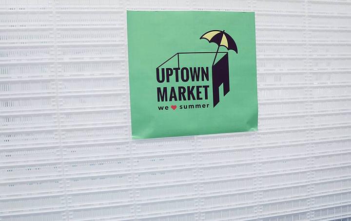 Uptown Market 2016