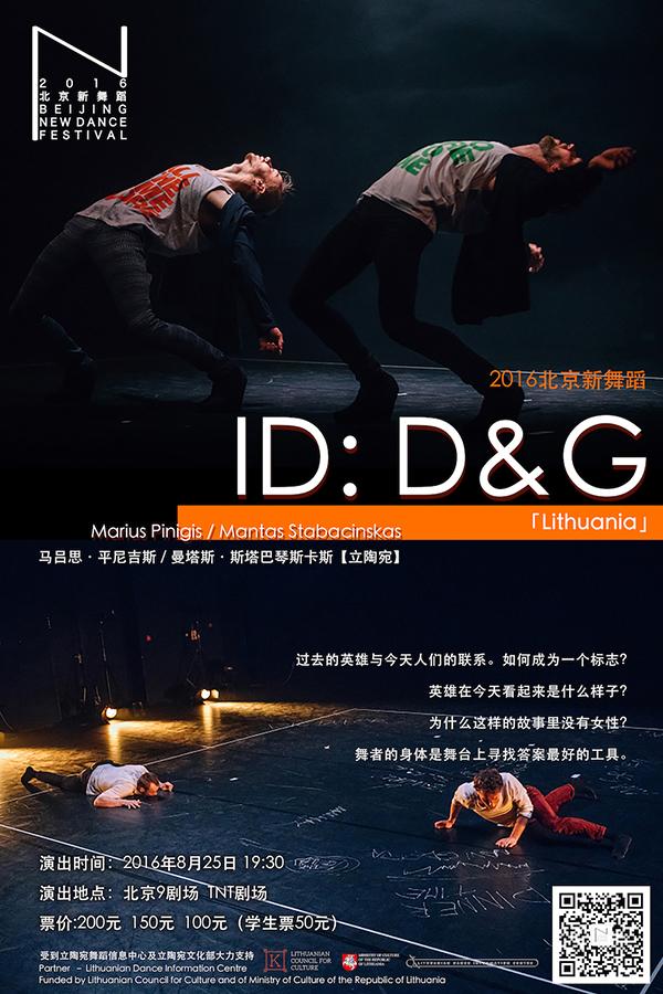 ID - 复件
