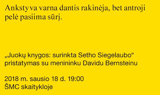 Davidas Bernsteinas