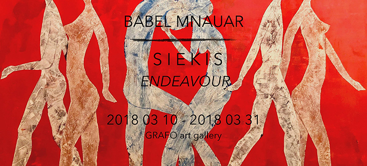 Babel Mnauar