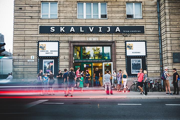 Skalvijos kino centras